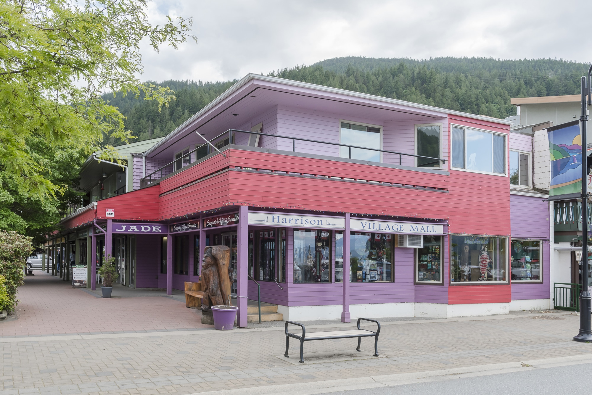Harrison Hot Springs Purple Building